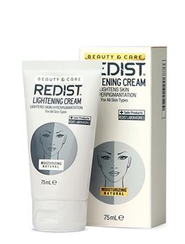 Crema anti-pete cu efect albire (hiperpigmentation) - 75 ml