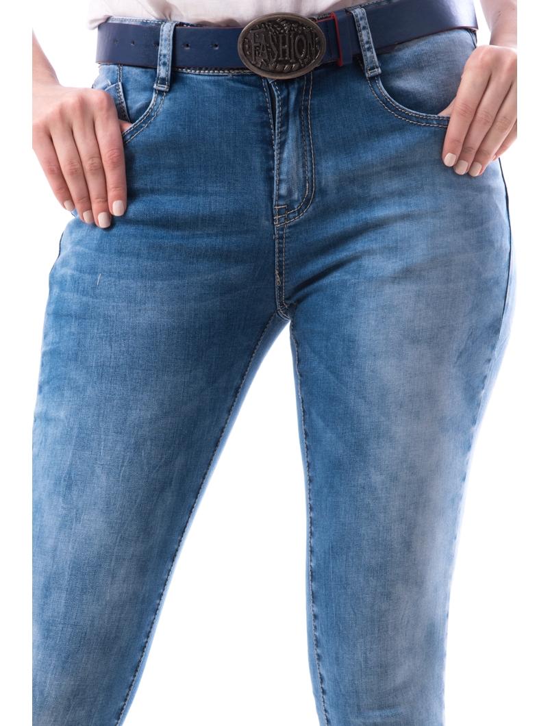 Jeans Dama Mrcy Bleu