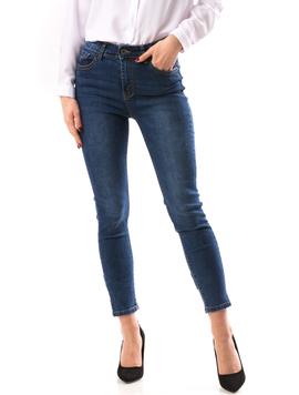 Jeans Dama SheatDown Bleumarin