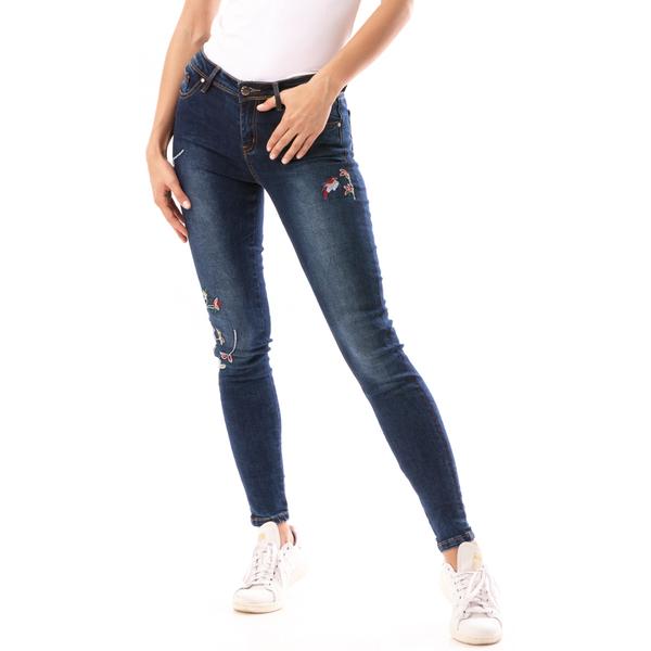 Jeans Dama SpringKnit Albastru