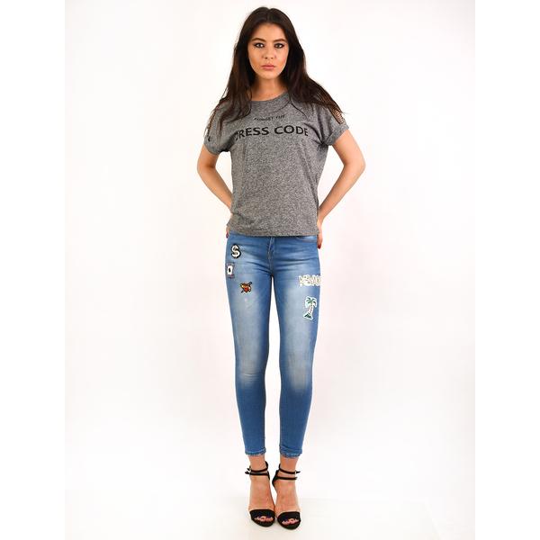 Jeans Dama Skinny Cu Aplicatii Decorative Confident Albastri